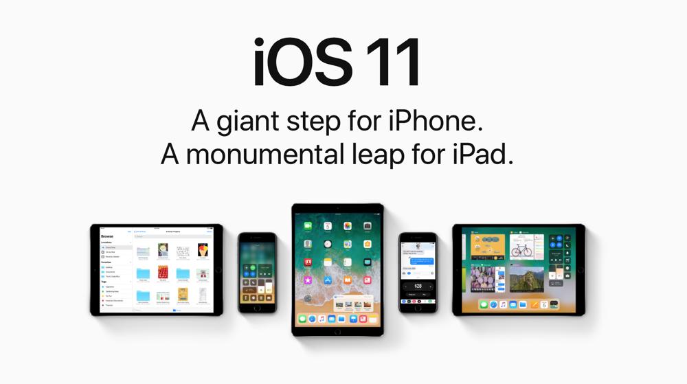 iOS-11-main.png