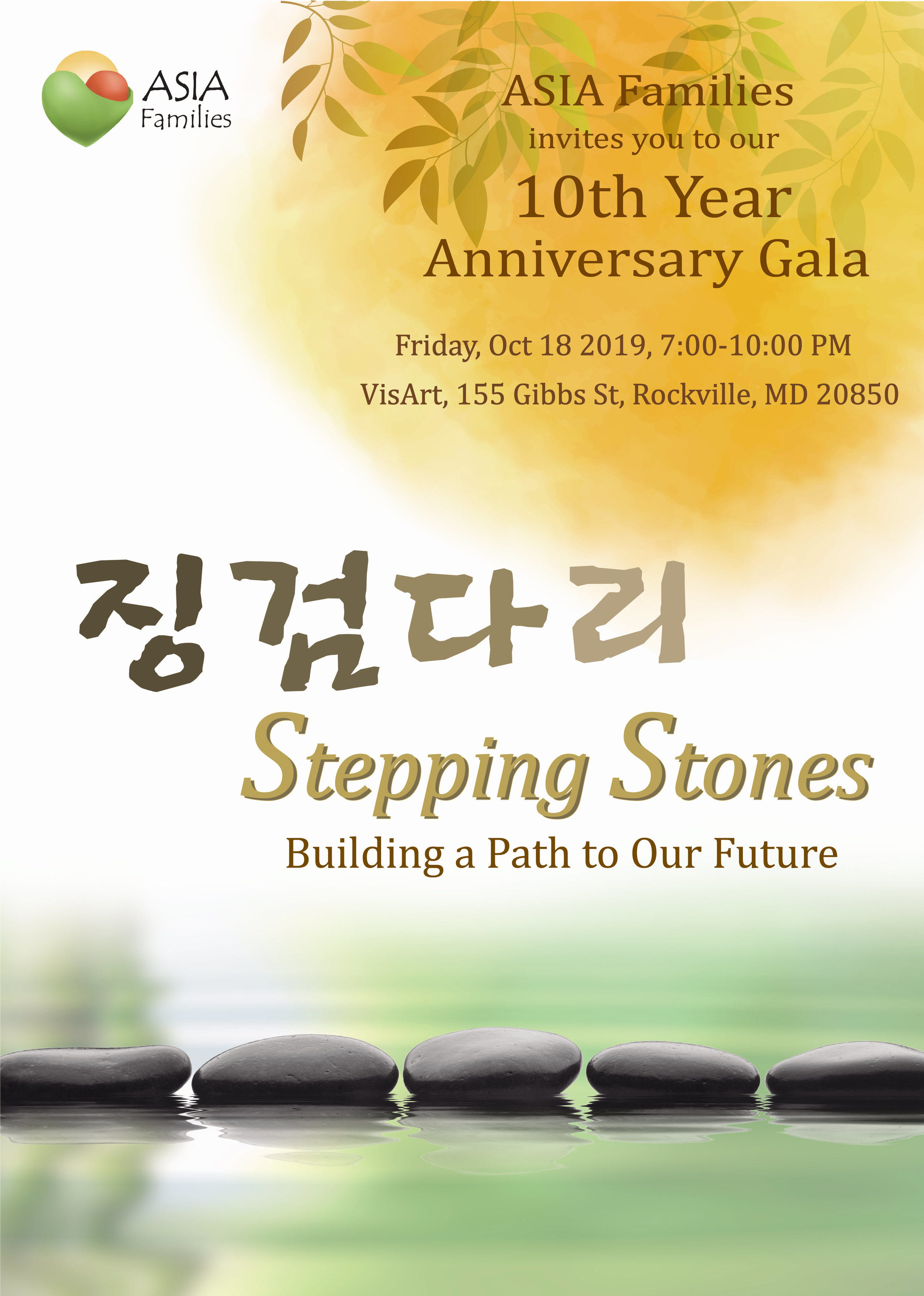 ASIA Families Invites you to our 10th year anniversary Gala, Friday, October 18, 2019, 7:00-10:00 p.m. The Theme is Stepping Stones: Building a Path to Our Future