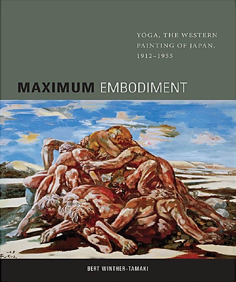 Max Embodiment.jpg