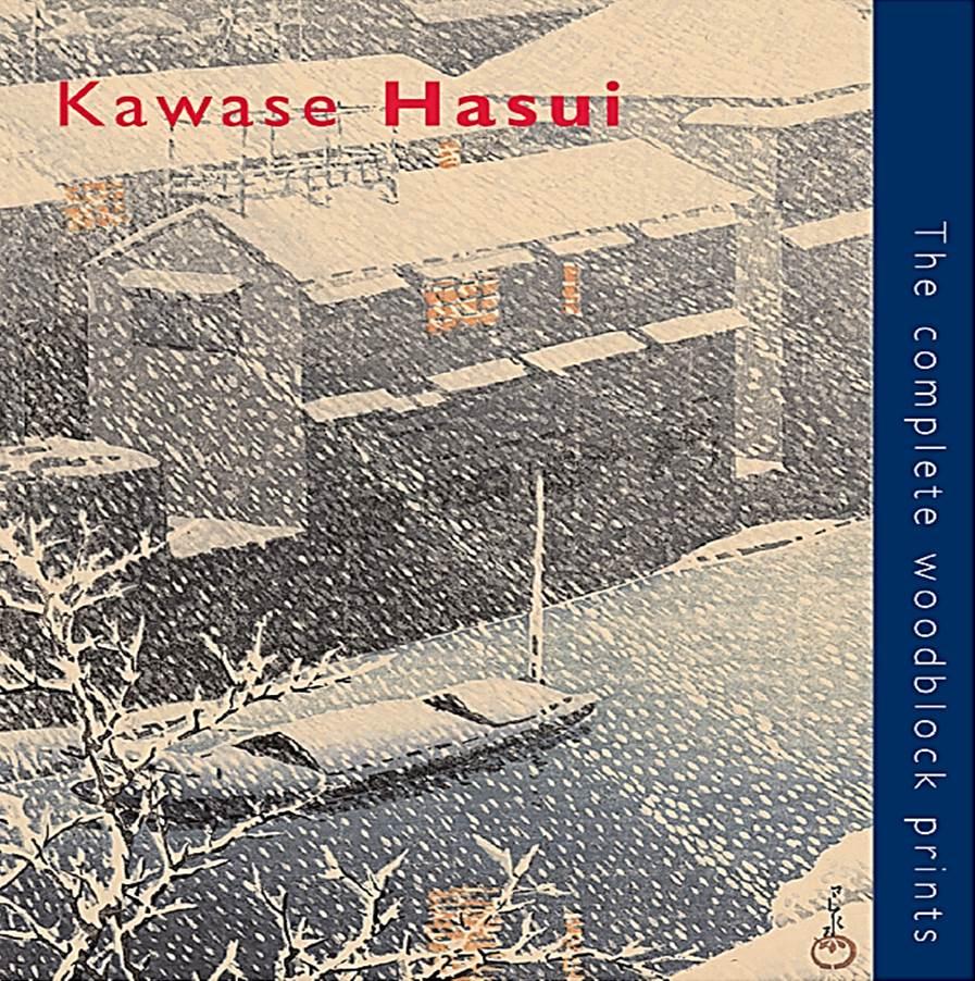 Kawase Hasui.jpg