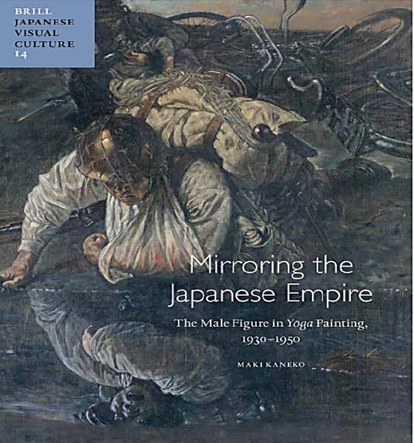 Mirroring the Japanese Empire.jpg