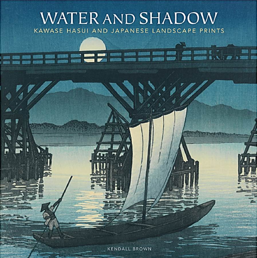 Water and Shadow.jpg