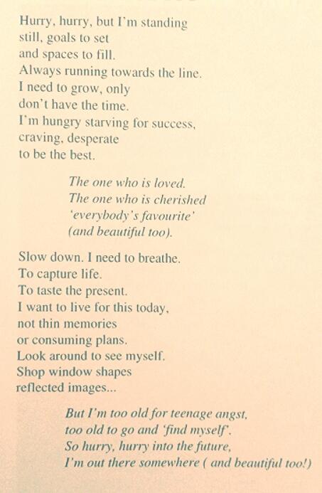 joanne marie poem