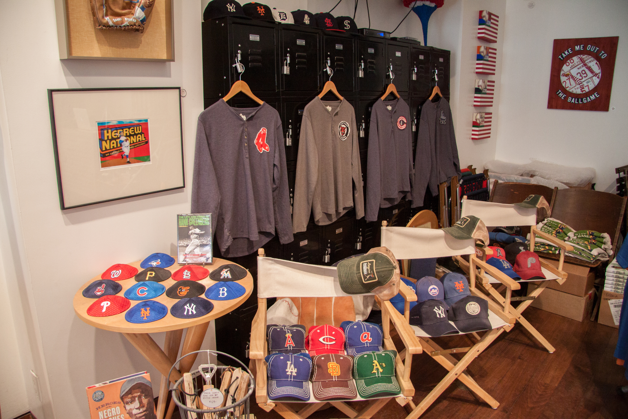 Cool baseball gear at the Bergino Baseball Clubhouse