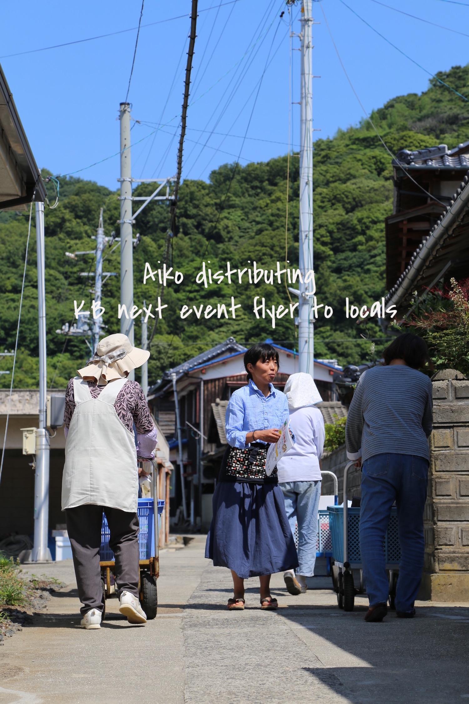 ushima-island.jpg
