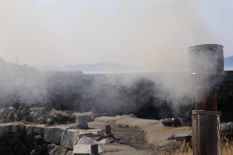 salt-smoke-ushima.jpg