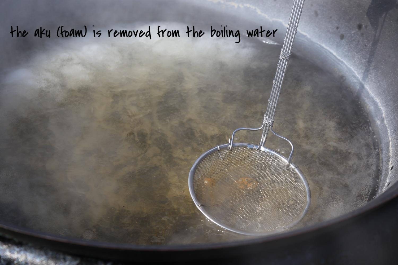 eau-salee-ushima.jpg