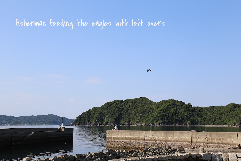 ushima-island-village.jpg