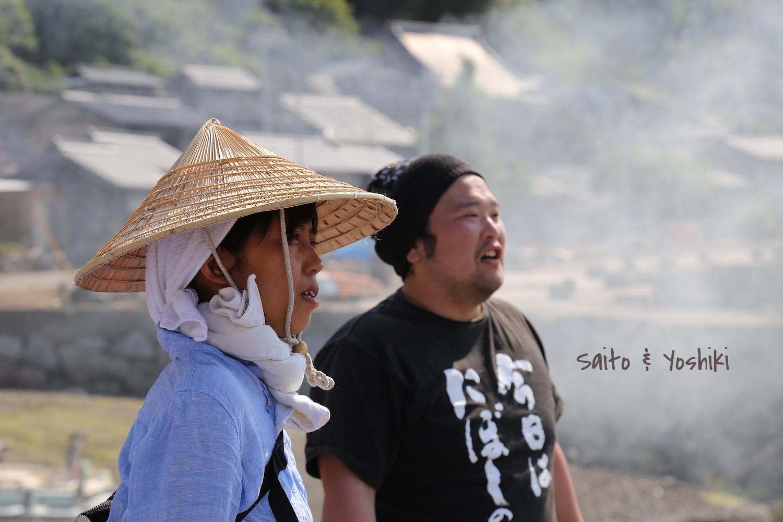 smoke-ushima.jpg