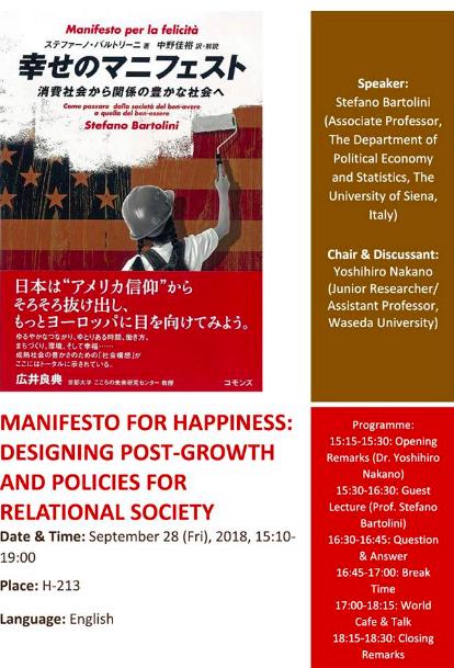 MANIFESTO PER LA FELICITÀ - by Stefano BartoliniDesigning our post-growth society and its policies for a pro-relational society Concevoir l'après-croissance et une politique pour une société pro-relationnelle.