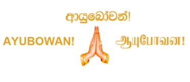 welcome - sri lankan.jpg