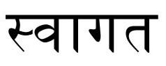 welcome - hindi.jpg