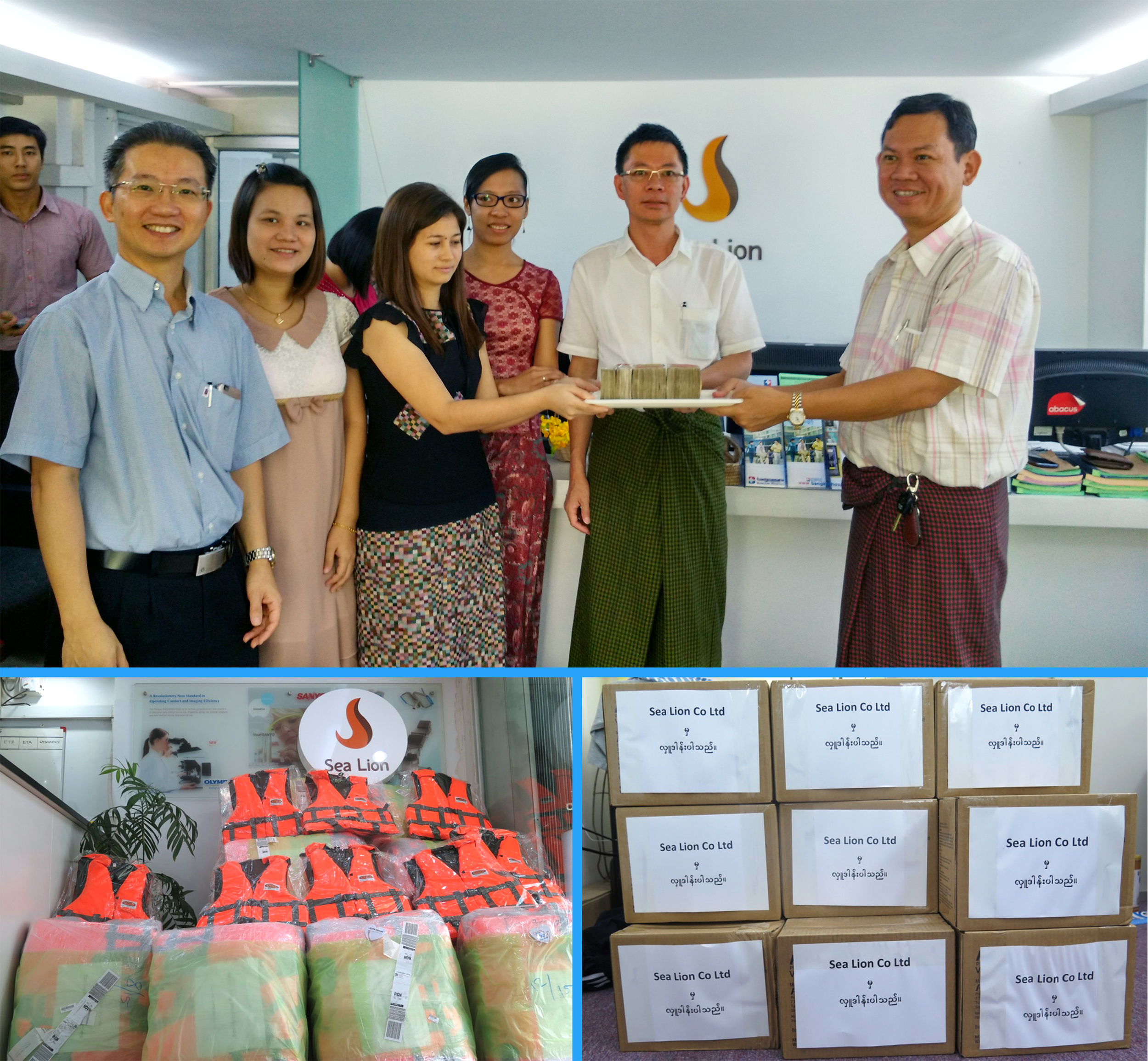 Sea Lion's donation to Flood Victims