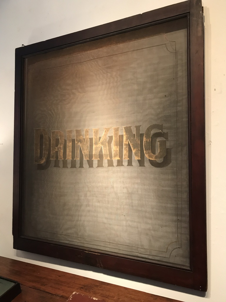 Drinking Screen