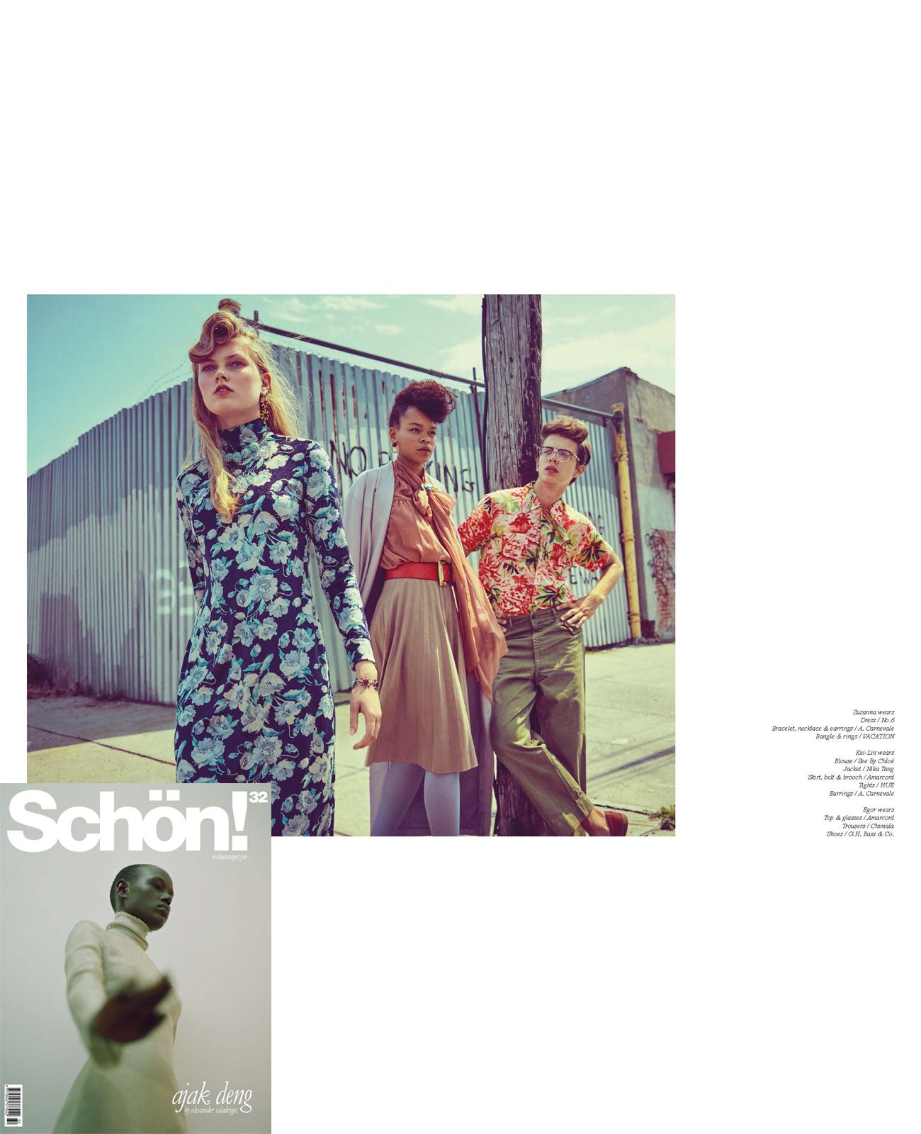 Schon Magazine April 2017