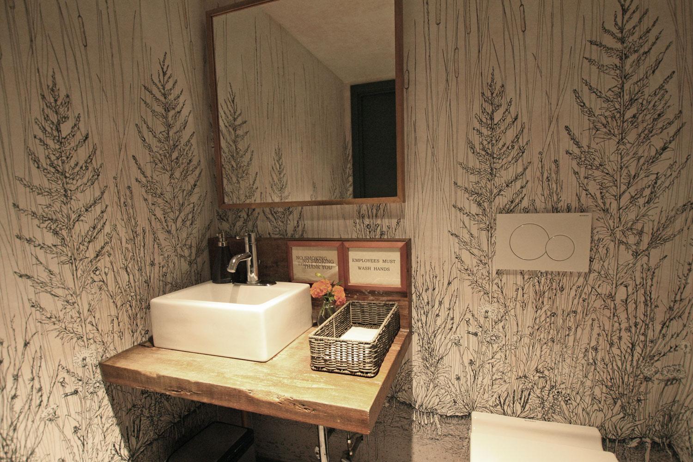 Amalgam-Outfield-Mas-Farmhouse-Custom-Wallpaper.jpg