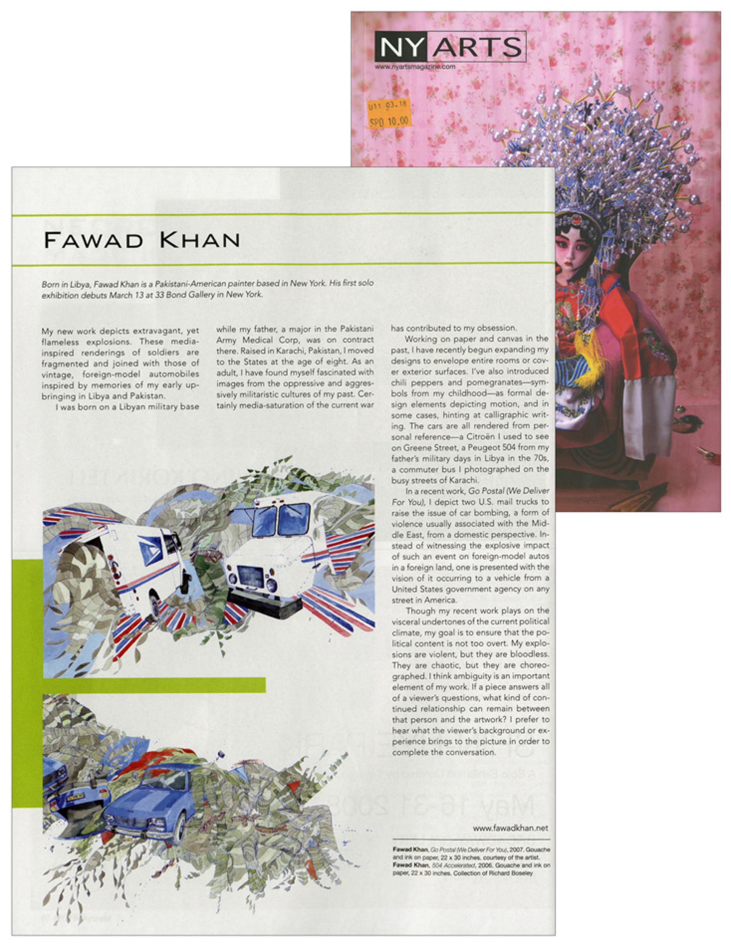 Fawad_Khan_NYArts.jpg