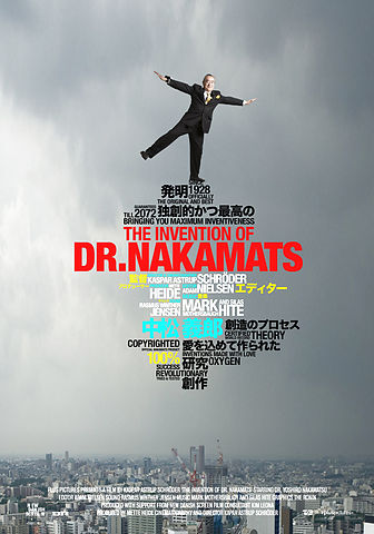NakaMats alternative.jpg