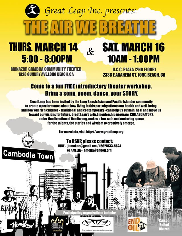 """Introductory Workshop for """"The Air We Breathe"""" (March 2014) to discuss Long Beach's air quality 