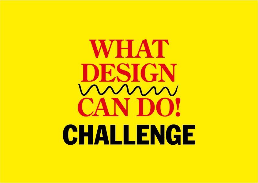 WDCDChallenge_Logos-01.jpg