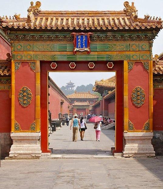 Beijing, China ( The Forbidden City)