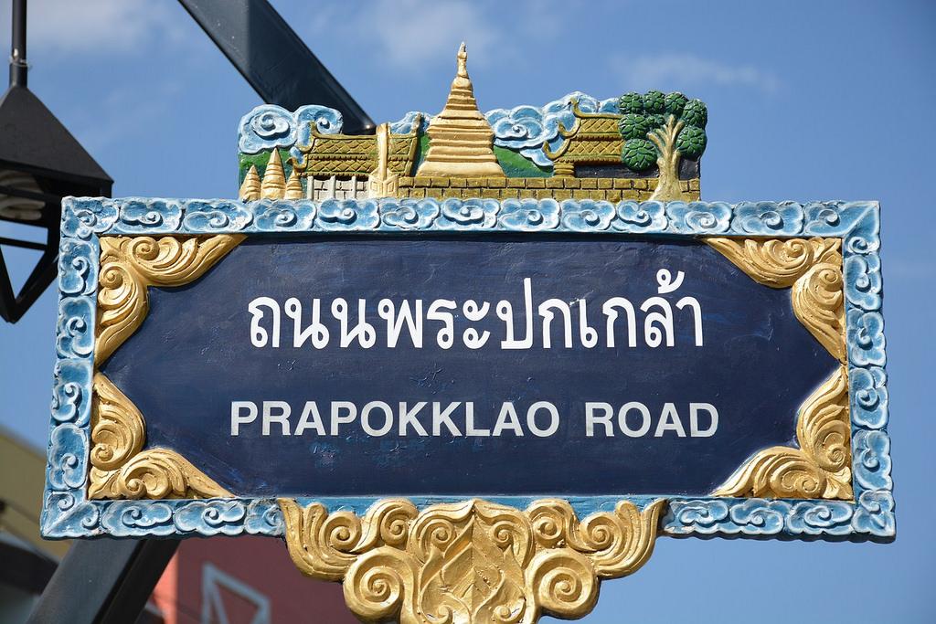 Street sign in Thailand
