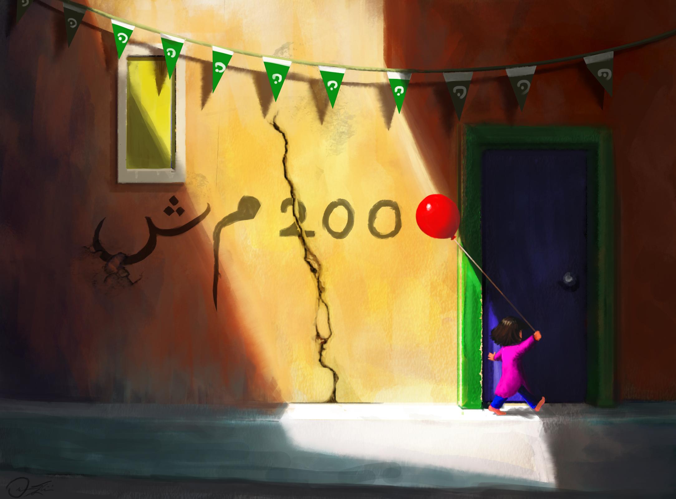 balloongirl2000.jpg