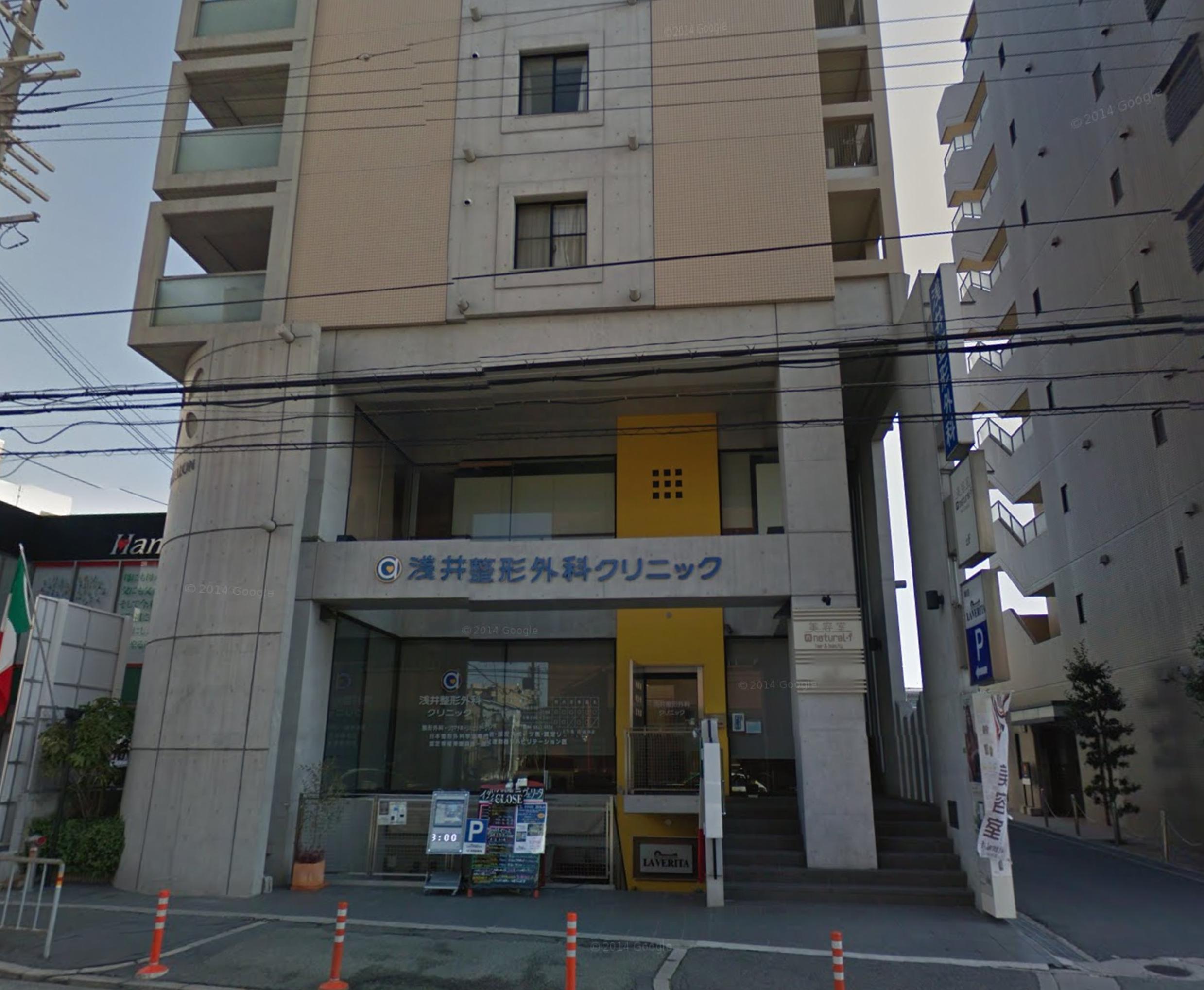 入り口は右横にございます。インターホン'で602をお呼びください。エレベーターで6階までお越しください。