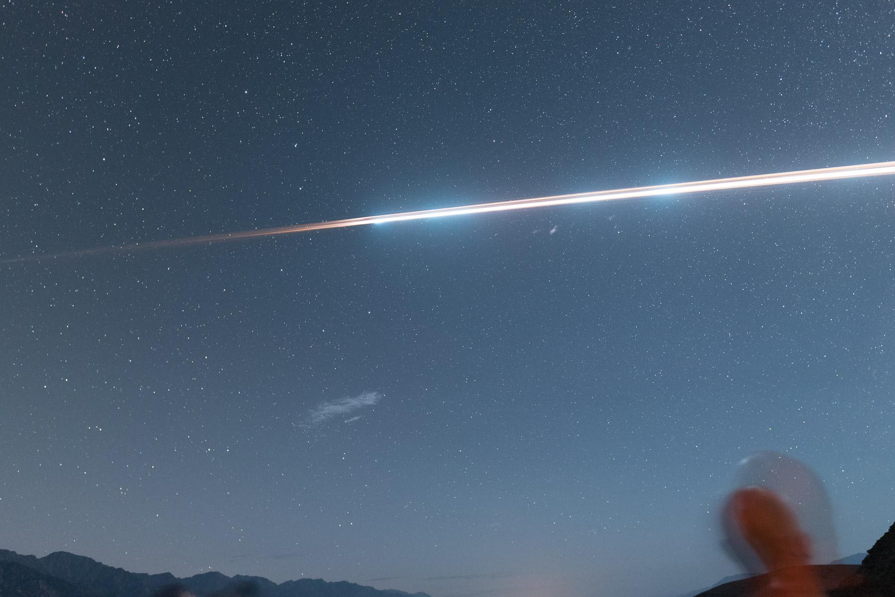 fireball-5090.jpg