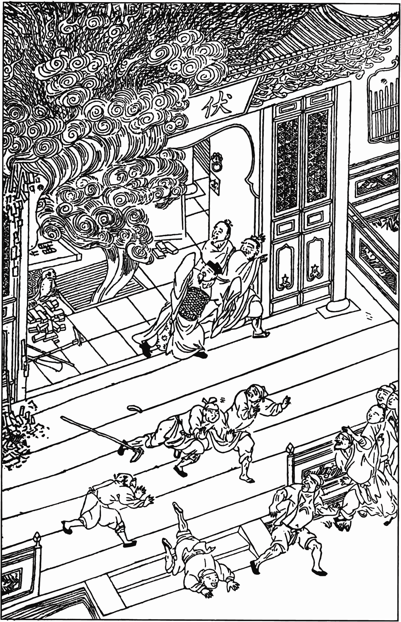The opening scene of Outlaws of the Marsh (Shuihu Zhuan);108 Demons being released from a well. Through the practice of Kung Fu they become righteous heroes and eventually they found a new country.
