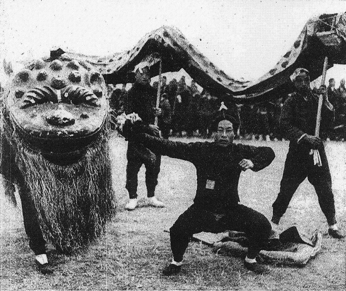 "Snake Dance, courtesy of Wikicommons: Japanese photograph magazine ""Sina Jihen Gaho (Second Sino-Japanese war photograph news) #29"" (Asahi Shimbun, published on April 25, 1939)"