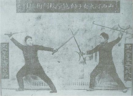 1919, Hedong Women's Normal School, Shanxi (Courtesy of Dorothy Ko)