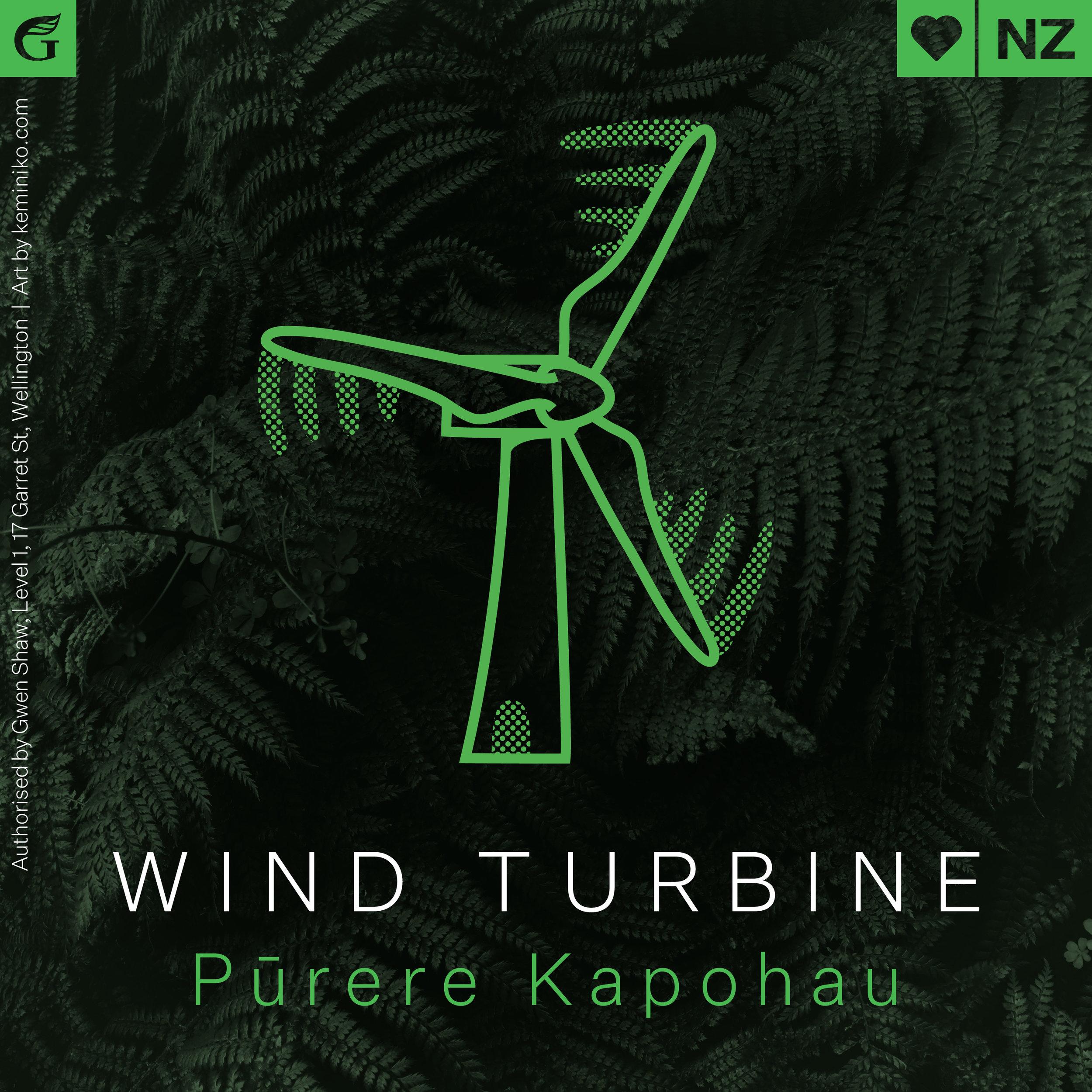 Icon post_Wind turbine.jpg