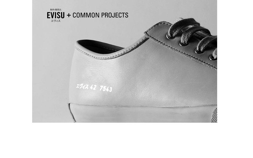 Collabration Design & Rebranding - Evisu