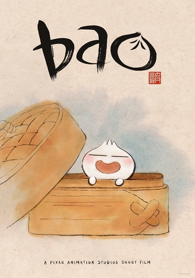 Must See Bao! -