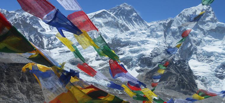 Photo: Shiva Excursion