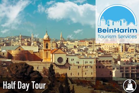 bethlehem-halfdaytour-1.png