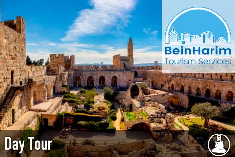 city-of-david-underground-jerusalem-daytour-4.png