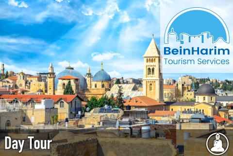 jerusalem-bethlehem-day-tour-1.png