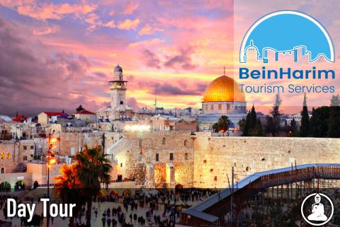 jerusalem-old-new-day-tour-3.png