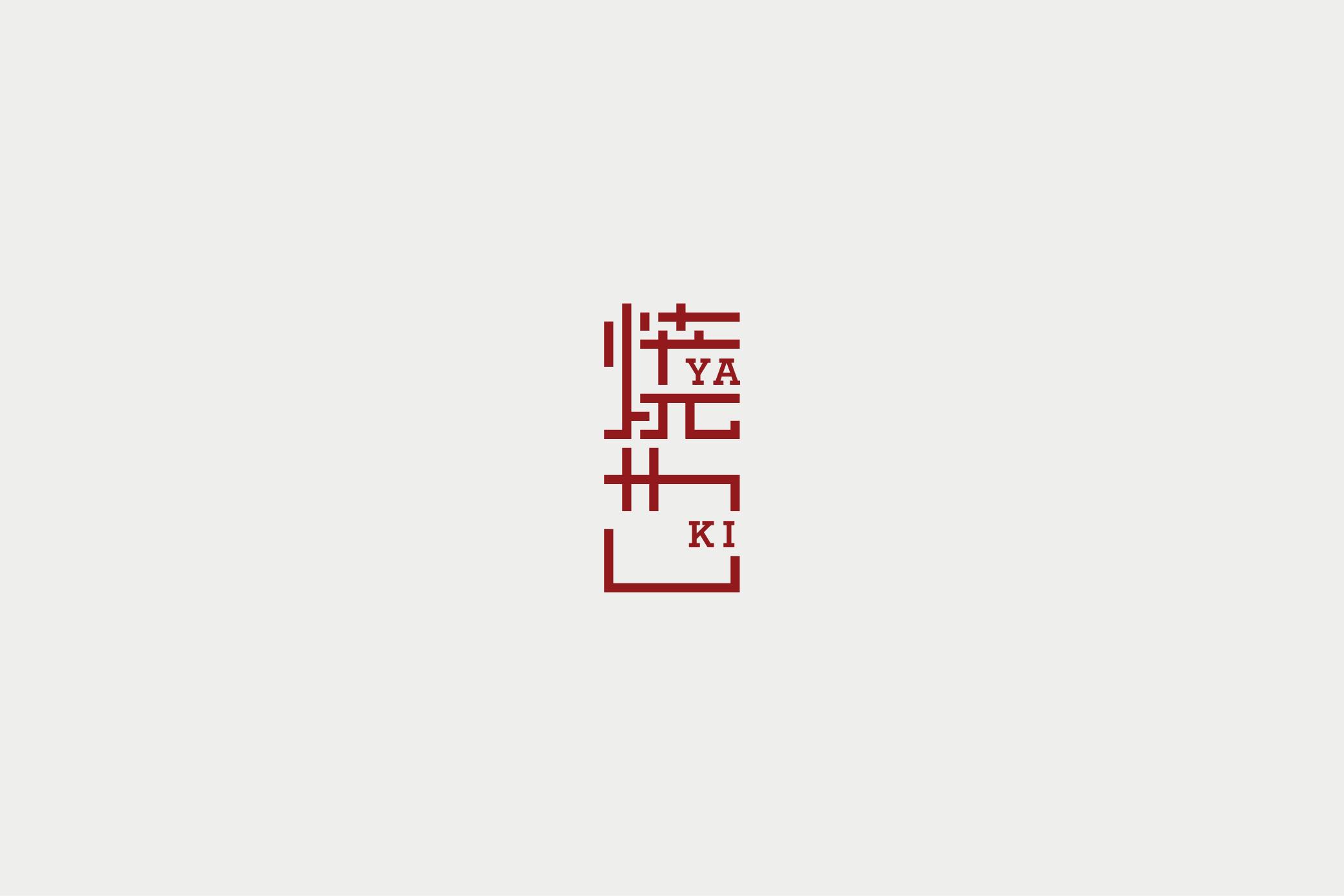 logoprocess-01.jpg
