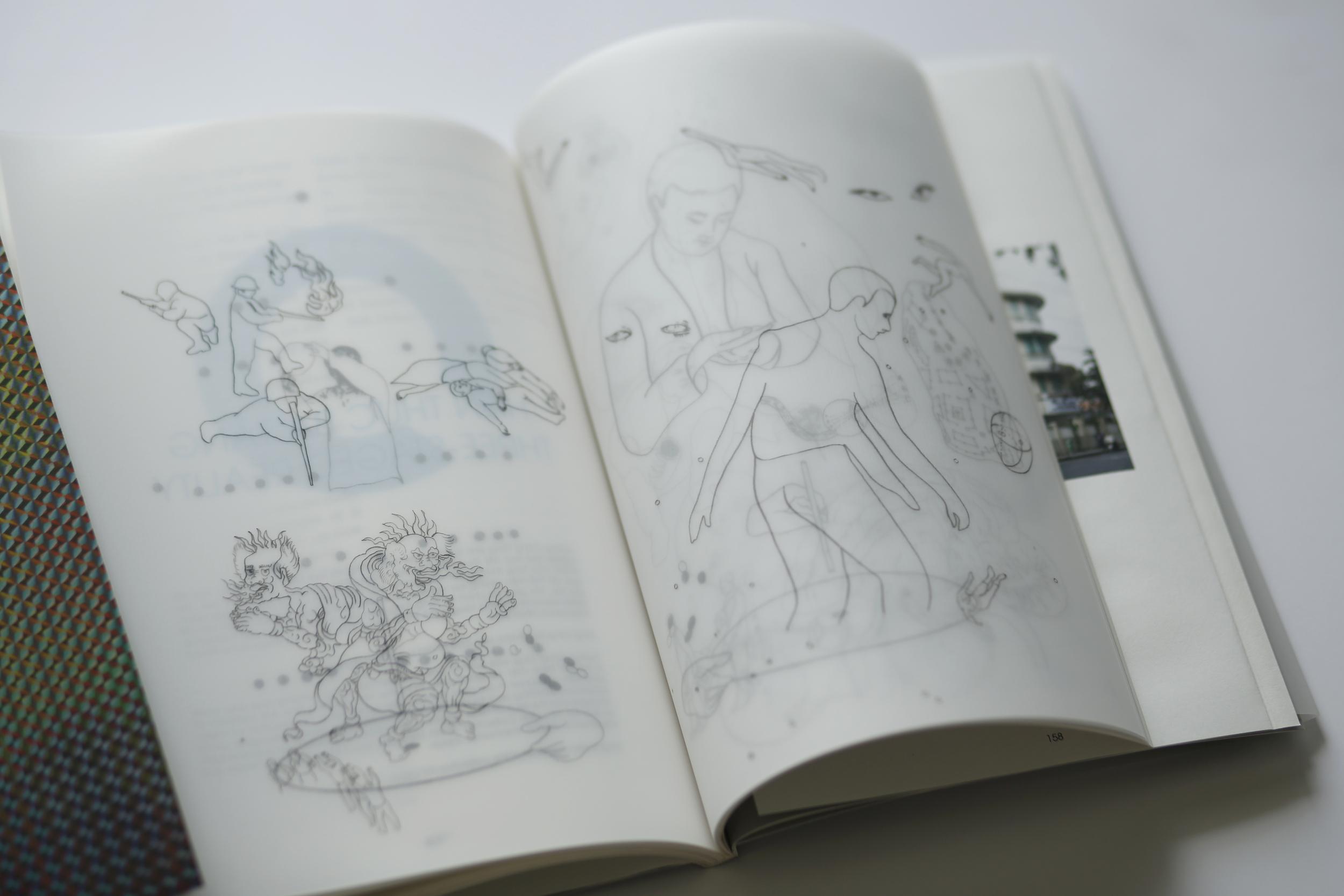 artlabor_book11.jpg