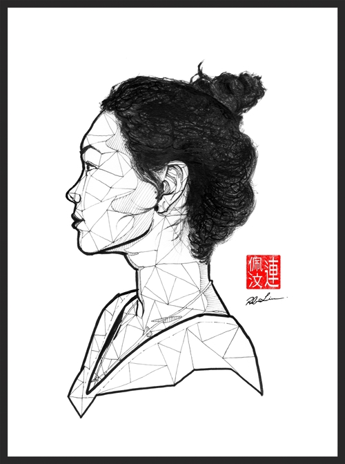 Profile+Drawing4.jpg