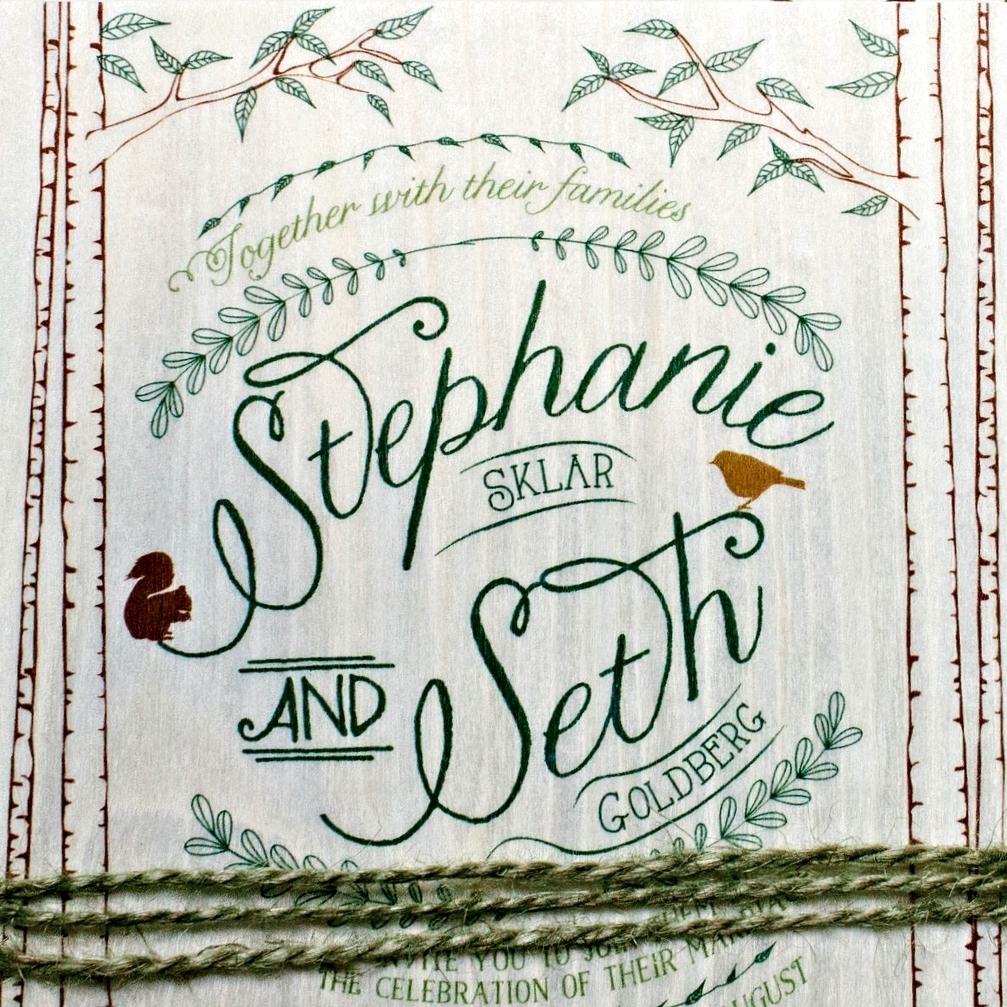 Stephanie and Seth