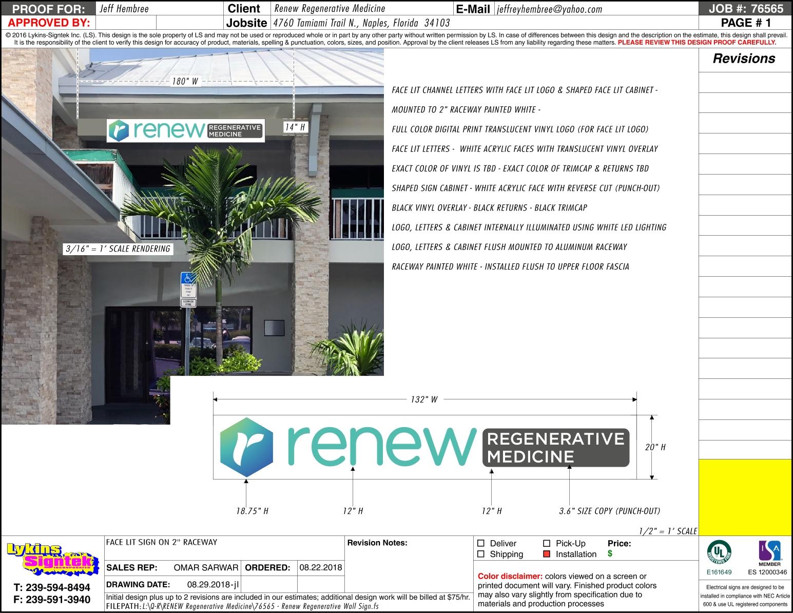 76565 - Renew Regenerative Wall Sign-1.jpg