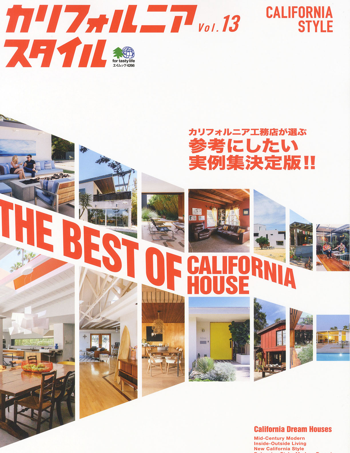 CA STYLE   FEBRUARY 2019  Japanese Edition. The Best of California House.