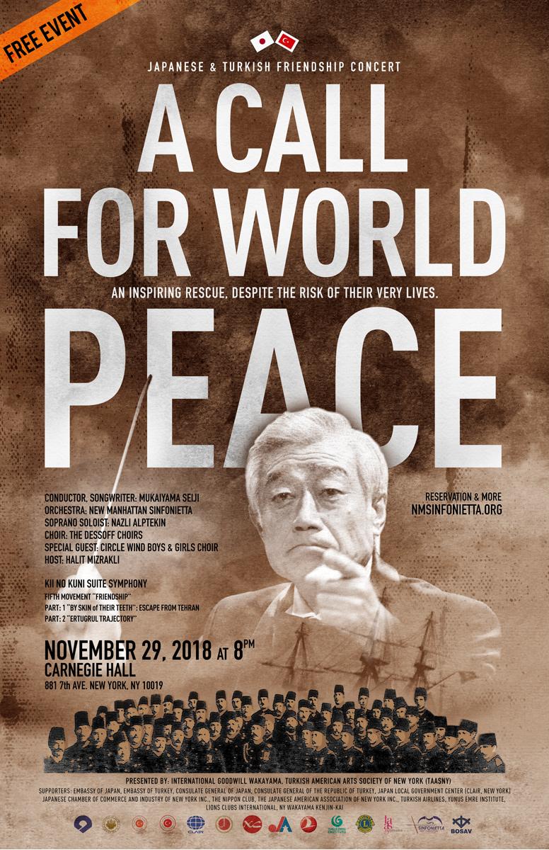 A_Call_for_world_Peace_Website.jpg
