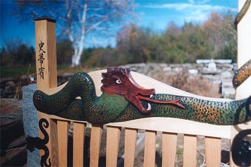 Dragon gate closeup.jpg