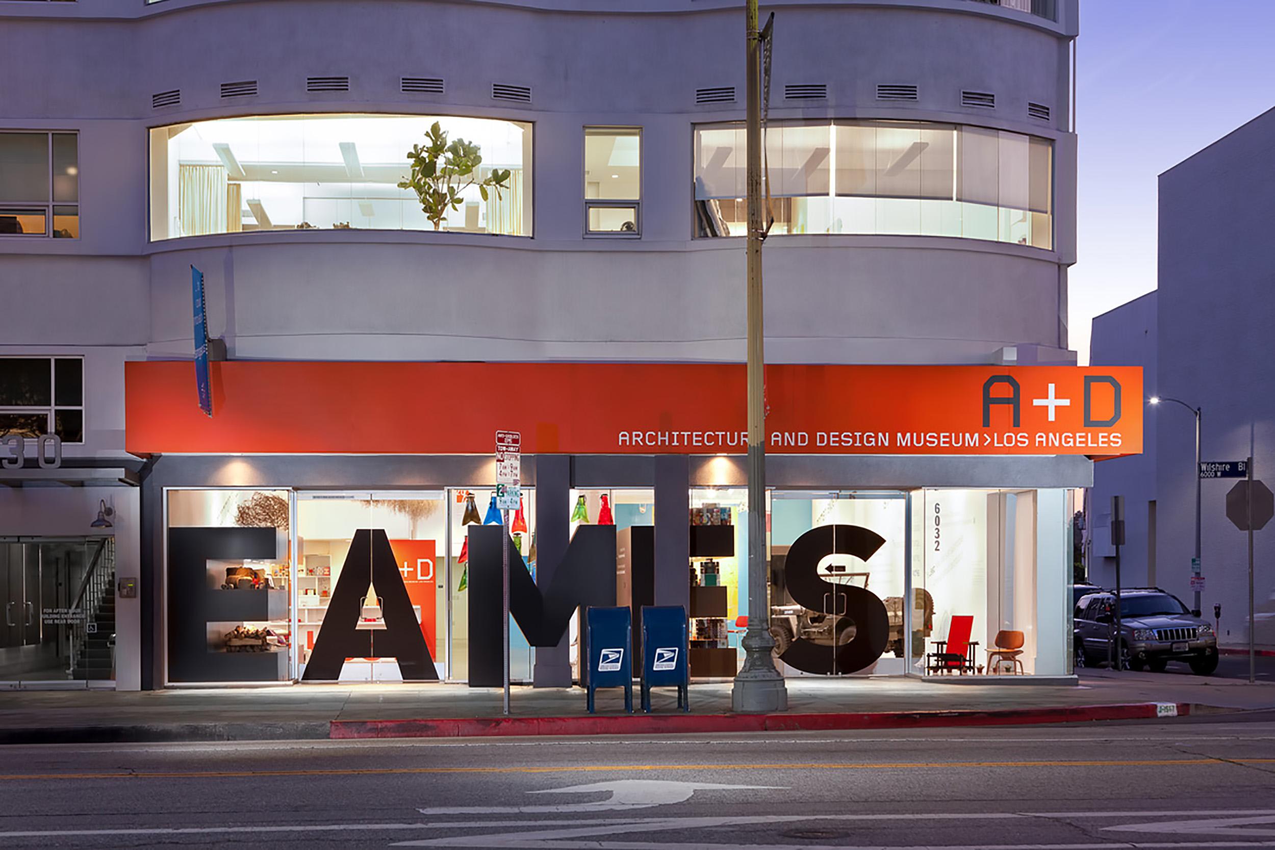Eames Exhibit.jpg