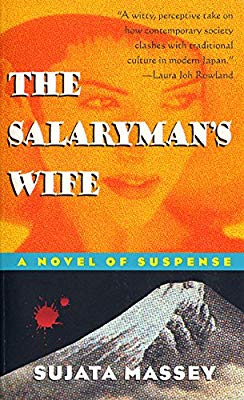 The Salaryman's Wife.jpg